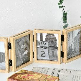 リンキングフレーム フォトフレーム 置き型 L版 ×8枚 おしゃれ 写真立て 複数 木製 押し花 折りたたみ 両面
