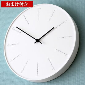 レムノス ディバイド 掛け時計 nendo 佐藤オオキ NL-17-01 lemnos divide デザイン インテリア レムノス 掛時計 シンプル かわいい 引越し祝い 新築祝い ギフト 贈り物 ウォールクロック 壁掛け時計