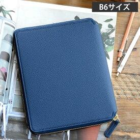 手帳カバー キュリオジテ ラウンドケース 手帳ケース B6 マルチケース DELFONICS デルフォニックス ロルバーン 合皮 シボ シンプル 日本製
