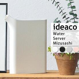 イデアコ ideaco ウォーターサーバー mizusashi ブック型1Lジョーロ Water Server Mizusashi ブック型1Lジョーロ ブック型 1リットル容量 水差し ガーデニング じょうろ 観葉植物 スリム 小さい かわいい おしゃれ シンプル