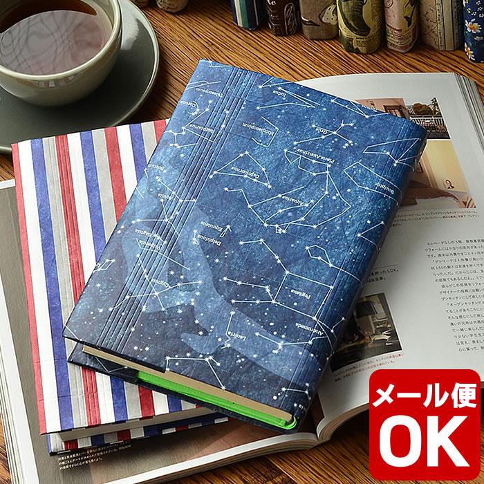 アーティミス ARTEMIS フリーサイズブックカバー free siza book cover デュポン社 タイベック 文庫 ブックカバー フリーサイズ 新書 単行本 a5 b4 四六判 漫画 かわいい