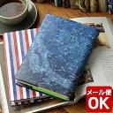アーティミス ARTEMIS フリーサイズブックカバー free siza book cover デュポン社 タイベック 文庫 ブックカバー フ…