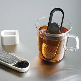 キントー KINTO ループティーストレーナー LOOP TEA STRAINER ホワイト ブラック ステンレス 茶こし 茶葉 紅茶 スティック スタンド付き 一人用 おしゃれ シンプル