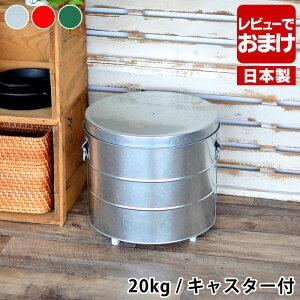 オバケツ ライスストッカー20kg キャスター付 米びつ 米櫃 計量カップ付き ペットフード ストッカー OBAKETSU おばけつ トタン製 缶 日本製 国産 洗える お米 精米 白米 乾物 かわいい おしゃれ