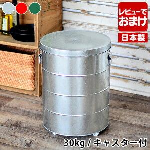 オバケツ ライスストッカー30kg キャスター付 米びつ 米櫃 計量カップ付き ペットフード ストッカー OBAKETSU おばけつ トタン製 缶 日本製 国産 洗える お米 精米 白米 乾物 かわいい おしゃれ