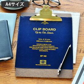 penco クリップボードO/Sゴールド A4 クリップファイル バインダー クリップボード DP162 かっこいい ペンコ おしゃれ オシャレ ボード 新生活 文房具 会議 打ち合わせ