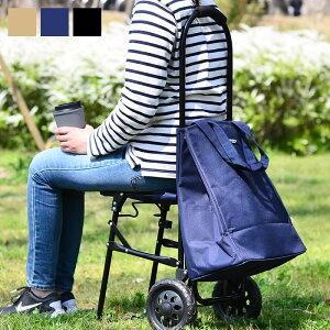 cocoro ショッピングカート 椅子付き 保冷 保温 軽量 折りたたみ トートバッグ キャリーカート エコバッグ キャリーバッグ クーラーバッグ マイバッグ ショッピングバッグ 保冷カート レジ袋