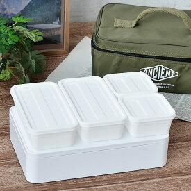 お弁当箱 ANCIENT アウトドアセット カーキ 2段 大容量 ファミリー 弁当箱 重箱 お重 運動会 ピクニック アウトドア 保冷バッグ 保冷材 ランチボックス シンプル かっこいい ミリタリー