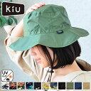 ハット 帽子 kiu UV&RAIN PACKBLE SAFARI HAT UV サファリハット UVカット メンズ レディース 大きいサイズ 撥水 大きい 折りたたみ 防水 日よけ アウトドア 海 プール マリンハット おしゃれ ママ