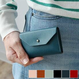 Foldable Card Wallet カードケース Funnymade パスケース カードホルダー ミニ財布 クレジットカード 保険証 ポイントカード suica pasmo おしゃれ かわいい 大人 シンプル ミニ財布 レディース
