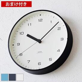 タカタレムノス lemnos 掛け時計 置き時計 エアラ AIRA LC18-03 置時計 おしゃれ 大きい 時計 壁掛け アナログ ホワイト ネイビー ブルー シンプル 北欧 レムノス 置き掛け兼用時計 連続秒針 静か 静音 スイープムーブメント プレゼント