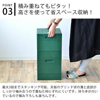 収納ボックスグリッドコンテナキューブ30cm幅折り畳みフタ付き日本製収納ケース収納スツールスタッキングおりたたみ蓋付き収納ボックスおしゃれおもちゃ箱コンテナチェアスツールアウトドアキャンプI'mD