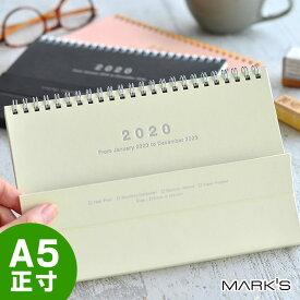 手帳 2020年 ノートブックカレンダー・マグネット A5 MARK'S マークス 1月始まり 月曜始まり カレンダー おしゃれ 大人かわいい オシャレ 卓上 カレンダー ダイアリー スケジュール帳 かっこいい シンプル 日記 育児日記 20WDR-NB3