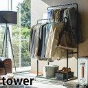ハンガーラック タワー tower ダブル キャスター付き 幅90cm 2列 棚付き 洋服 収納 大容量 ハンガー ラック 頑丈 丈夫 コートハンガー おしゃれ 北欧 シンプル スチール ホワイト ブ