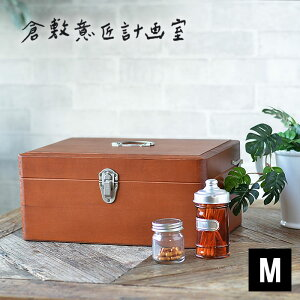 収納ボックス ツガの救急箱M 木製 トレー付き おしゃれ 救急箱 アンティーク かわいい 大容量 持ち運び コンパクト 倉敷意匠計画室 レトロ 和風 古風 DIY 工具 薬箱 薬入れ