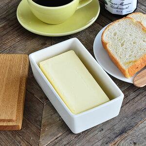 バターケース 木の道具店 バターケース 200g 陶器 木製 日本製 電子レンジ対応 シンプル カット ギフト 母の日 おしゃれ 可愛い イブキクラフト