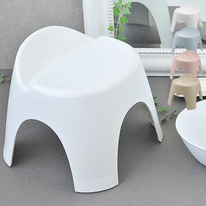 風呂イス 風呂椅子 バスチェア リッチェル アライス 25cm おしゃれ 腰かけ 背もたれ 日本製 Ag抗菌加工 銀イオン 防カビ 風呂いす 通気性 バススツール ホワイト ブルー 掃除 滑り止め 穴な