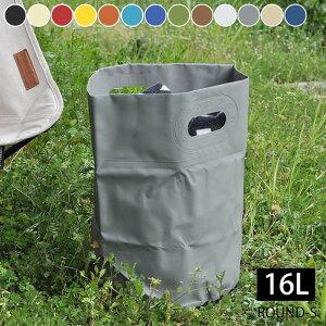 HIGHTIDE(ハイタイド) ランドリーバスケット タープバッグ ラウンドS TARP BAG EZ019 収納BOX ごみ箱 防水 バケツ ボックス ランドリーバッグ バスケット 折りたたみ おしゃれ ストッカー おもち
