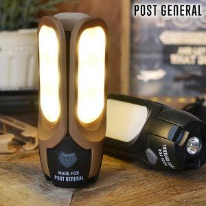 PSOT GENERAL ポストジェネラル トリパネルソーラーチャージ LEDライト LEDランタン USB 充電式 キャンプ 防災対策 地震対策 防災グッズ アウトドア ソーラー おしゃれ 読書灯 テント 車中泊 ライ
