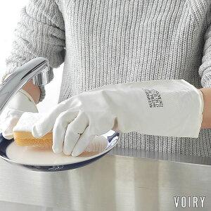 VOIRY RUBBER GLOVES ゴム手袋 ヴォイリーストア キッチン手袋 ラバーグローブ お掃除用手袋 大掃除 滑り止め シンプル おしゃれ 食器洗い ガーデニング 手袋 家事 ホワイト お皿洗い
