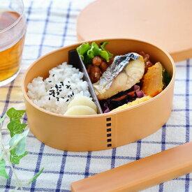 サブヒロモリ はながすみ 抗菌オーバルわっぱ一段 お弁当箱 日本製 600ml おしゃれ レディース 大人 メンズ 電子レンジ対応 食洗機対応 わっぱ おすすめ 抗菌 ナチュラル ブラウン