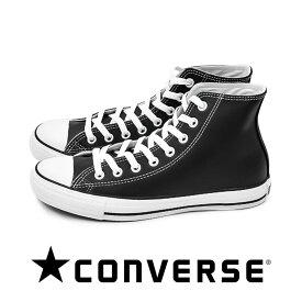 CONVERSE[コンバース] LEA ALL STAR HIレザーオールスタ−ハイCHUCK TAYLOR チャックテイラー1B908