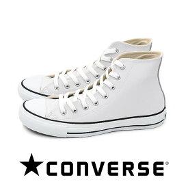 CONVERSE[コンバース] LEA ALL STAR HIレザーオールスタ−ハイCHUCK TAYLOR チャックテイラー1B907