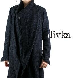 divka[ディウカ]ヘンプコンビウールアシンメトリーベストデザインジップコンビロングコート 7A DK12 -10-C04
