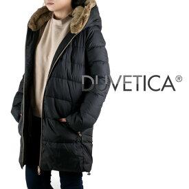 DUVETICA[デュベティカ]レッキスラビットファーフードジップアップダウンジャケット8A CARYSDUE BLK-BEG
