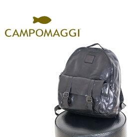 ◇CAMPOMAGGI [カンポマッジ]ベルトフラップポケットラウンドリュック8A C000650ND C0001