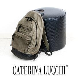CATERINA LUCCHI [カテリーナルッキ]ウォッシュドレザーラウンドファスナーリュック8A L001450ND C2004 トープ
