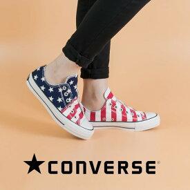 CONVERSE[コンバース] ALL STAR 100 PAIRFLAG SLIP OX CONVERSE オールスター100 スリッポンSTARS&BARS アメリカ