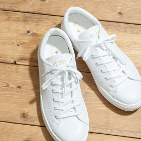 CONVERSE[コンバース]ALL STAR COUPE LEATHER OXオールスター クップ レザー OX9A 3130029 ホワイト チャックテイラー