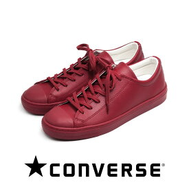 CONVERSE[コンバース]ALL STAR COUPE MONOLEATHER OXオールスター クップ モノレザー OX9S 32149332 レッド