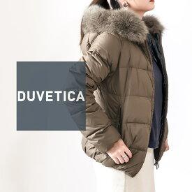 DUVETICA [デュベティカ]ファー付きショートダウンジャケット9A ADHARADUE 204-FANGO グレージュアウター / ライナー / レディース / コート / 正規品