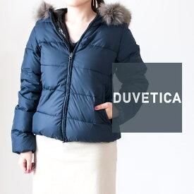 DUVETICA [デュベティカ]ファー付きショートダウンジャケット9A ADHARADUE 760-ULTRABLU ネイビーアウター / ライナー / レディース / コート / 正規品