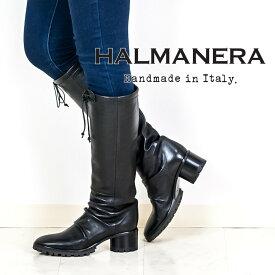 【お買い物マラソン限定】【ポイント10倍】 HALMANERA [ハルマネラ]シャーリングワークロングブーツ8A ASTREE29