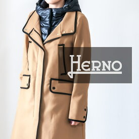 HERNO [ヘルノ]パイピングデザインダウンコンビウールコート9A GC0242Dインポート / アウター / ライナー / レイヤード / フード /