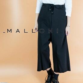 MALLONI[マローニ]ドローストリングガウチョパンツM18E-70262