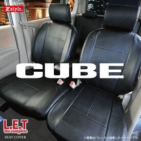キューブ専用 シートカバー Z11系 送料無料 LETコンプリート レザー ブラック シート・カバー Z-style ブランド Aqua seat cover ケアスター
