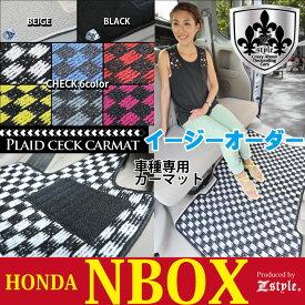 高品質マット HONDA NBOX(エヌボックス) N BOXカスタム専用 フロアマット Z-style プレイドチェックシリーズ カーマット