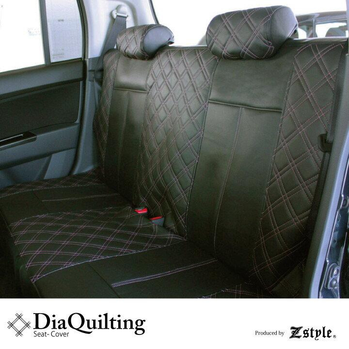 フリーサイズ 後席用 ベンチシートカバー 軽自動車汎用 ピンクダイヤキルティング ブラック&ピンク 防水 送料無料 シートカバー 後部座席
