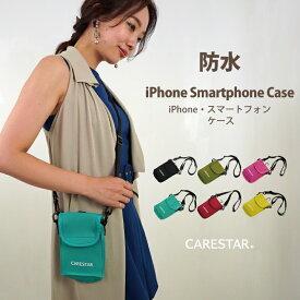 防水 洗える iPhoneポーチ 携帯ケース スマホケース おしゃれ かわいい 小物入れ パスケース プチプラ カナロア ウェットスーツ素材 コンパクト 柔らかい ボディバッグ ポシェット カードホルダー カラビナ付 CARESTAR