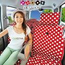 シートカバー かわいい ポルカドット 水玉 軽自動車 普通車 兼用カーシートカバー 洗える 綿100% 布製 前席 後部座席用 1台分セット 内装インテリアパーツのZ-style seat cover