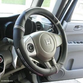 ハンドルカバー Z-style メタリックライン ステアリングカバー ハンドル カバー 軽自動車ハンドルカバー 普通車ハンドルカバー 兼用 適合
