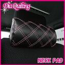 かわいい ネックパッド ピンクダイヤ キルティング 2個セット ネックパッド(首あてクッション) Z-styleネッククッシ…