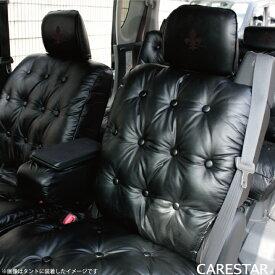 NBOX シートカバー グラマラスデザイン ゴージャス系レザー Z-style オリジナル商品 VIP ドレスアップ ホンダ 軽自動車 車種別 専用