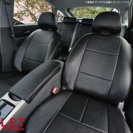 助手席シートカバー ニッサン モコ (MOCO) 専用 助手席[1席分] LETコンプリート レザー シートカバー 生地とフィット感の最高級品質 カーシートカバー ※オーダー受注生産(約45日)代引き不可