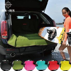 シートカバー 防水 後部座席 トランク用 カーキ カナロア ダブル ウェットスーツ素材 かわいい ペット ドッグ アウトドア 汎用 軽自動車 普通車 兼用 洗える 布 カー シート カバー 車 内装パーツのCARESTAR ケアスター