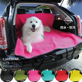 シートカバー 防水 大判 後部座席 トランク用 ピンク カナロア ダブル ウェットスーツ素材 かわいい ペット ドッグ アウトドア 大きい 汎用 軽自動車 普通車 兼用 洗える 布 カー シート カバー 車 内装パーツのCARESTAR